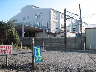 ヤマサ工場
