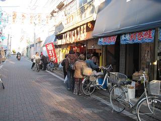 江戸川共栄商店街