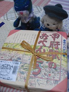 甲府駅のおべんとう