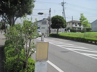 千葉南警察署バス停