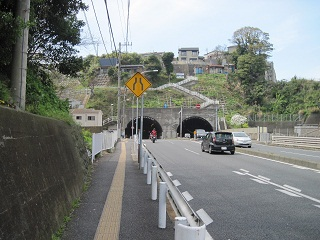 横須賀隧道