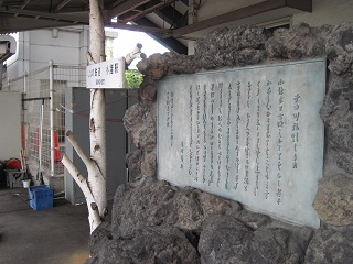 千曲川旅情の歌