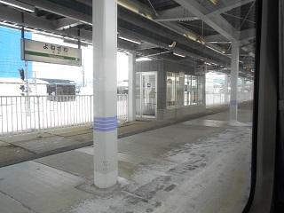 米坂線ホーム