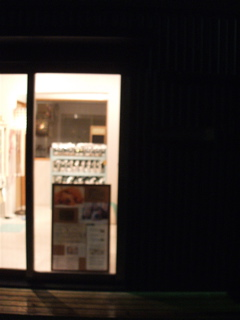 深夜3時のhundehutte