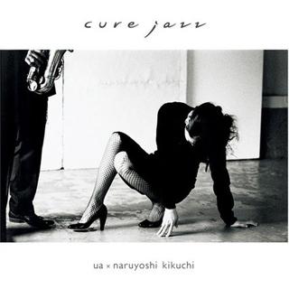 cure jazz