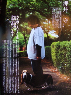 押井守氏『犬を飼うということは…』1