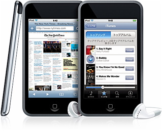 iPod touch R