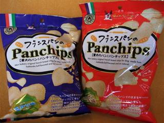Panchips