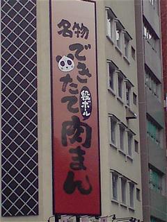 20071219おいおい