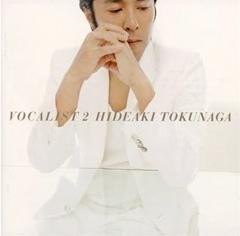 徳永英明 VOCALIST 2