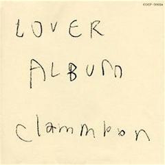 クラムボン; LOVER ALBUM