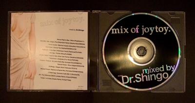 Dr.Shingo; mix of joytoy.