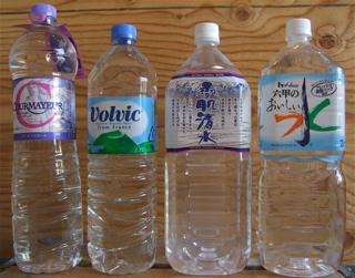 20080311水