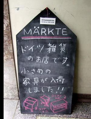 20080324MARKTE1