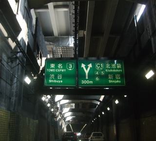 20080403-04名古屋5