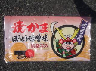 20080403-04名古屋10