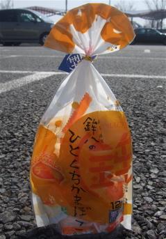 20080403-04名古屋24
