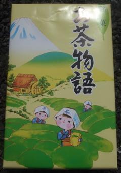 20080403-04名古屋27