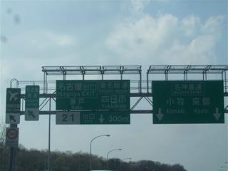 20080403-04名古屋38