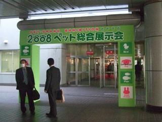 20080403-04名古屋44