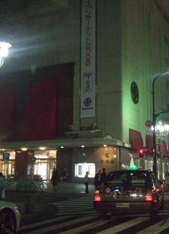 20080403-04名古屋78
