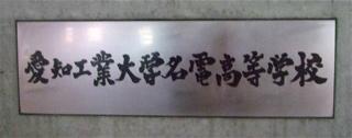 20080403-04名古屋80
