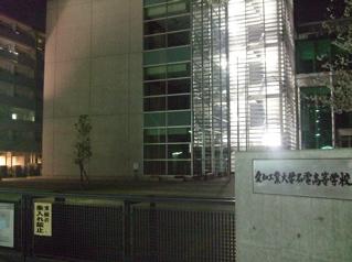 20080403-04名古屋81