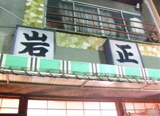 20080403-04名古屋85