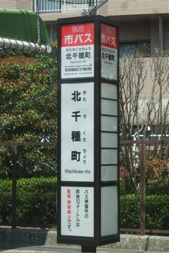 20080403-04名古屋92
