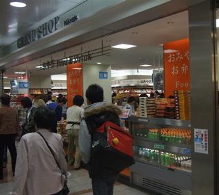 20080403-04名古屋94