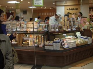 20080403-04名古屋95