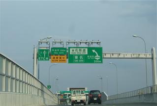 20080403-04名古屋103