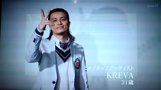 KREVAがいっぱい20080408-1