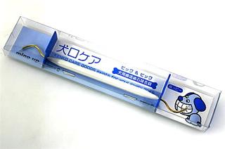 20080407歯石除去4