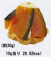 ケーキ5; パンプキンタルト