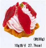 ケーキ7; いちごのクリームタルト