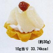 ケーキ9; 求肥と豆タルト