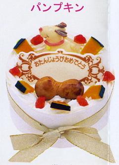ケーキ11; バースデーケーキ2