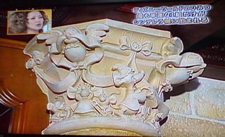 20080410ディズニーワールドのヒミツ3