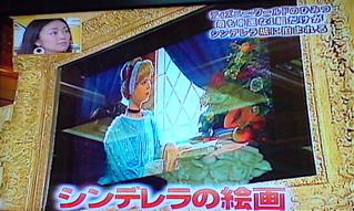 20080410ディズニーワールドのヒミツ4