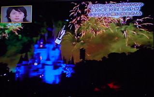 20080410ディズニーワールドのヒミツ6