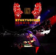 Ryukyudisko (琉球ディスコ ); Lequio Live -Live At Wire04