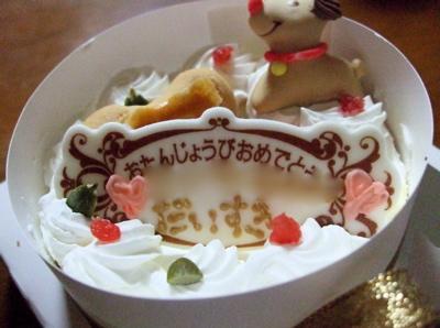 20080506バースデーケーキ1
