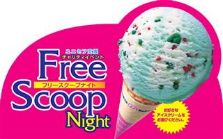 31 - Free Scoop Night