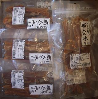 20080601【 職人の味 】入荷!!