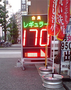 20080601おいおいおい!