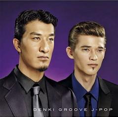 電気グルーヴ; J-POP