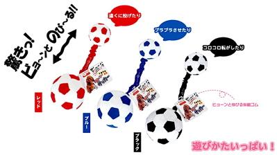 ワン・ツーサッカー3