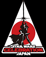STAR WARS CELEBRATION JAPAN1