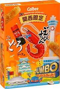 かっぱえびせんJUMBO どろソース味1